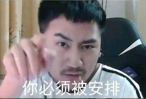 茄子(qz),tyloo电子竞技俱乐部csgo分部的前职业选手,局局手(狙击)图片
