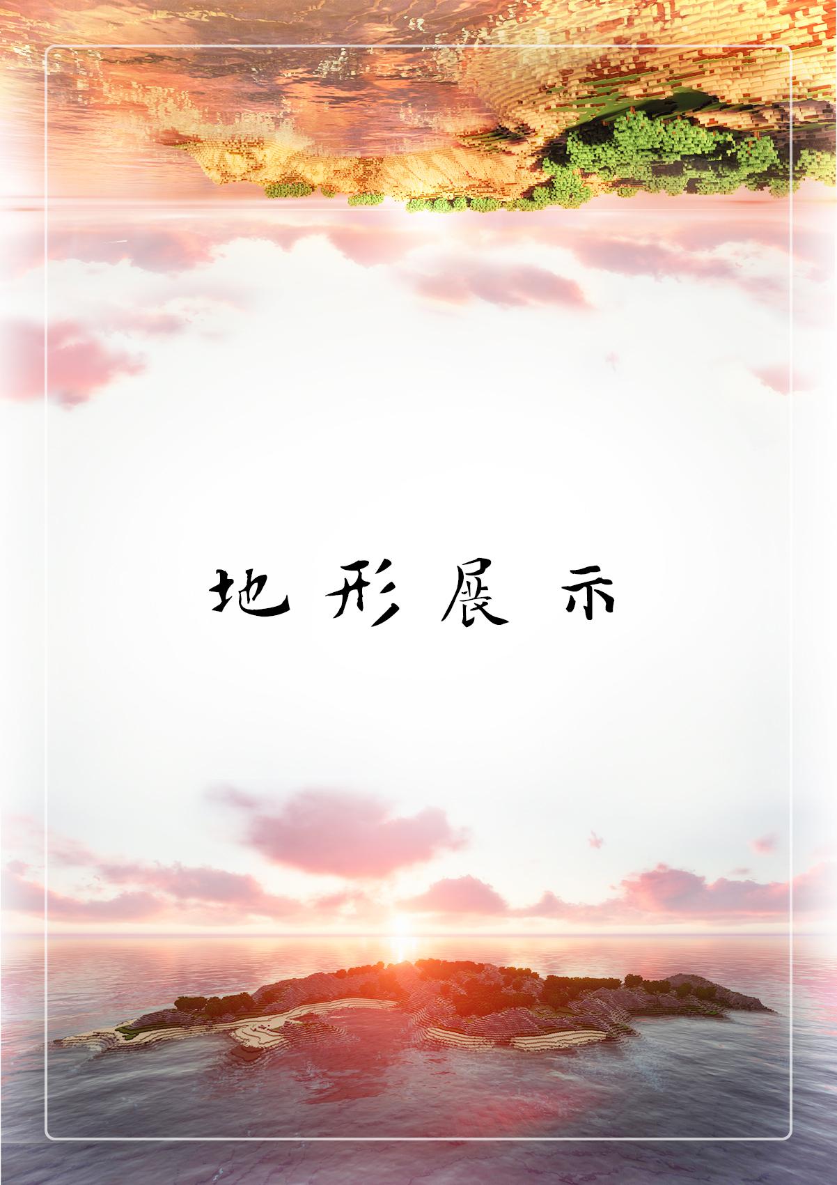 【我的别墅现代建筑群】海岛v别墅世界--源梦岛号英文翻译别墅17图片