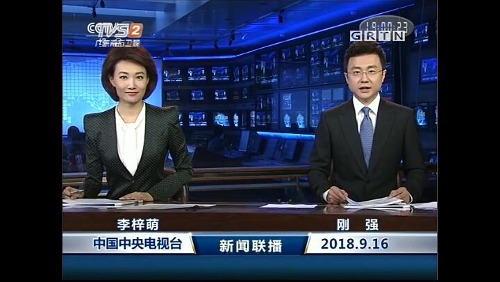 新闻中心_总结来说,这一次grt电视新闻中心的特别节目,无论是从时长,亦或是