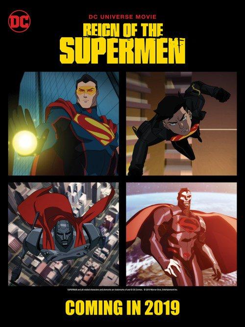超人王朝:超人战死之后一群超人出现,机械超人大战
