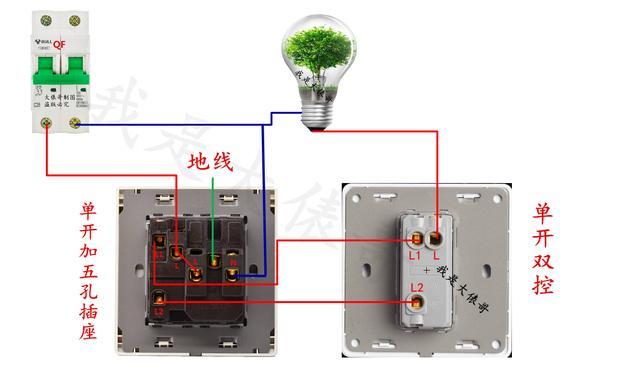 一灯双控加插座呢?3张实物接线图片