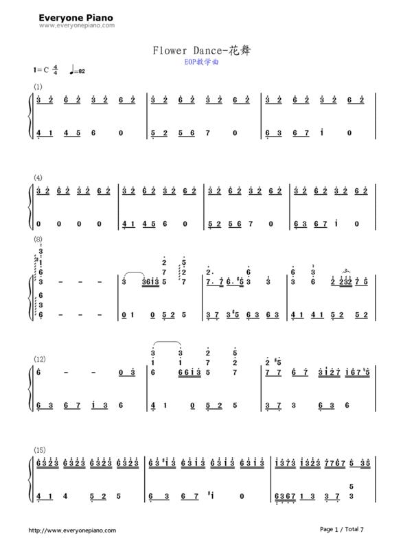 fabe曲谱_钢琴简单曲谱