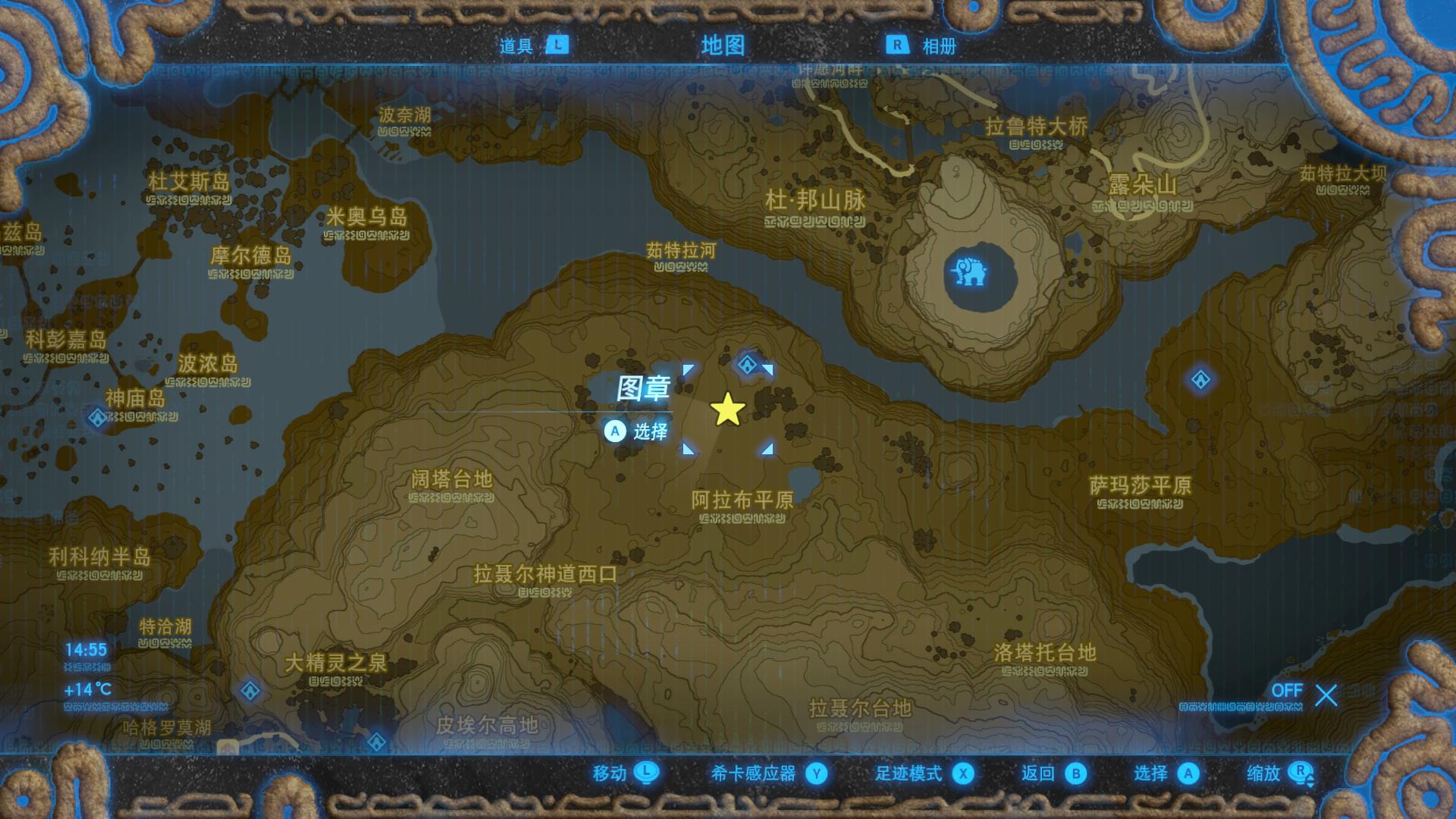 【塞尔达传说:旷野之息】中文神庙挑战任务整理图片