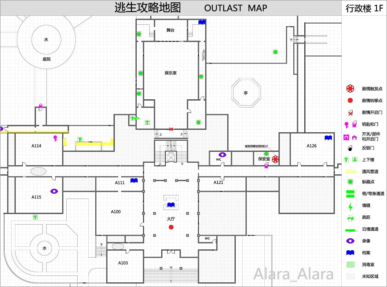 【逃生Outlast】玩法攻略幼儿园传地图游戏帽子图片