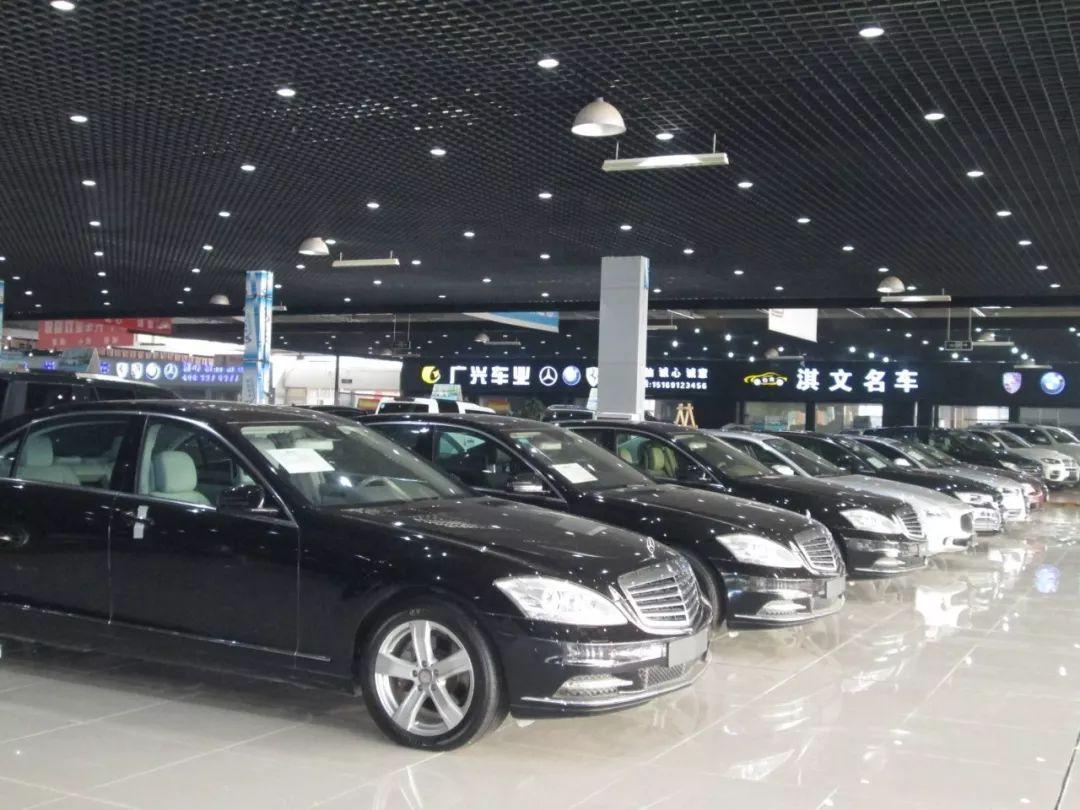 二手车市场图片