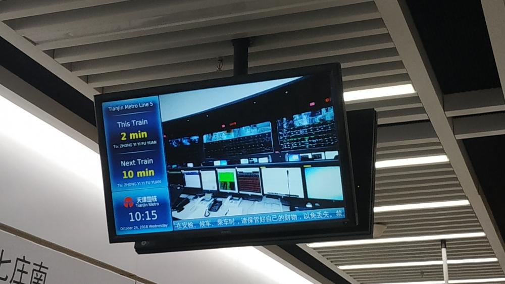 显示屏中英文并且增加了下下趟列车的到达时间