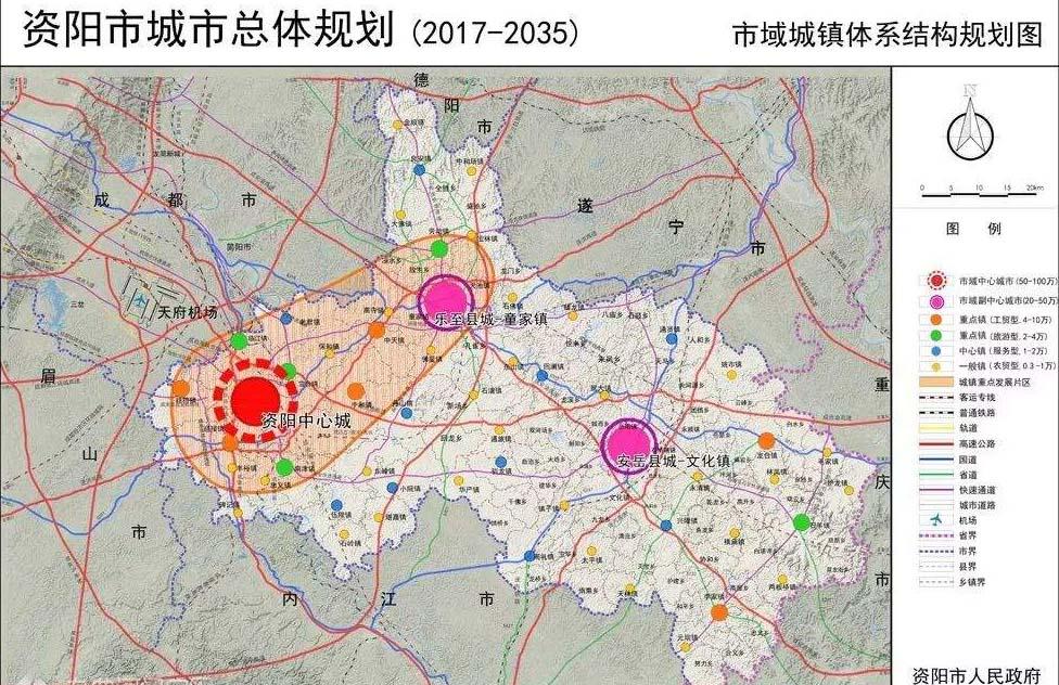 资阳市经济总量_资阳市地图