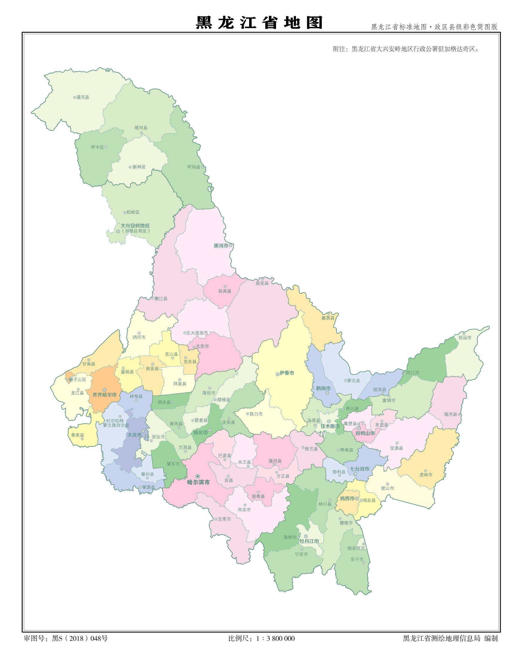 黑龙江省人口排名_黑龙江省地图