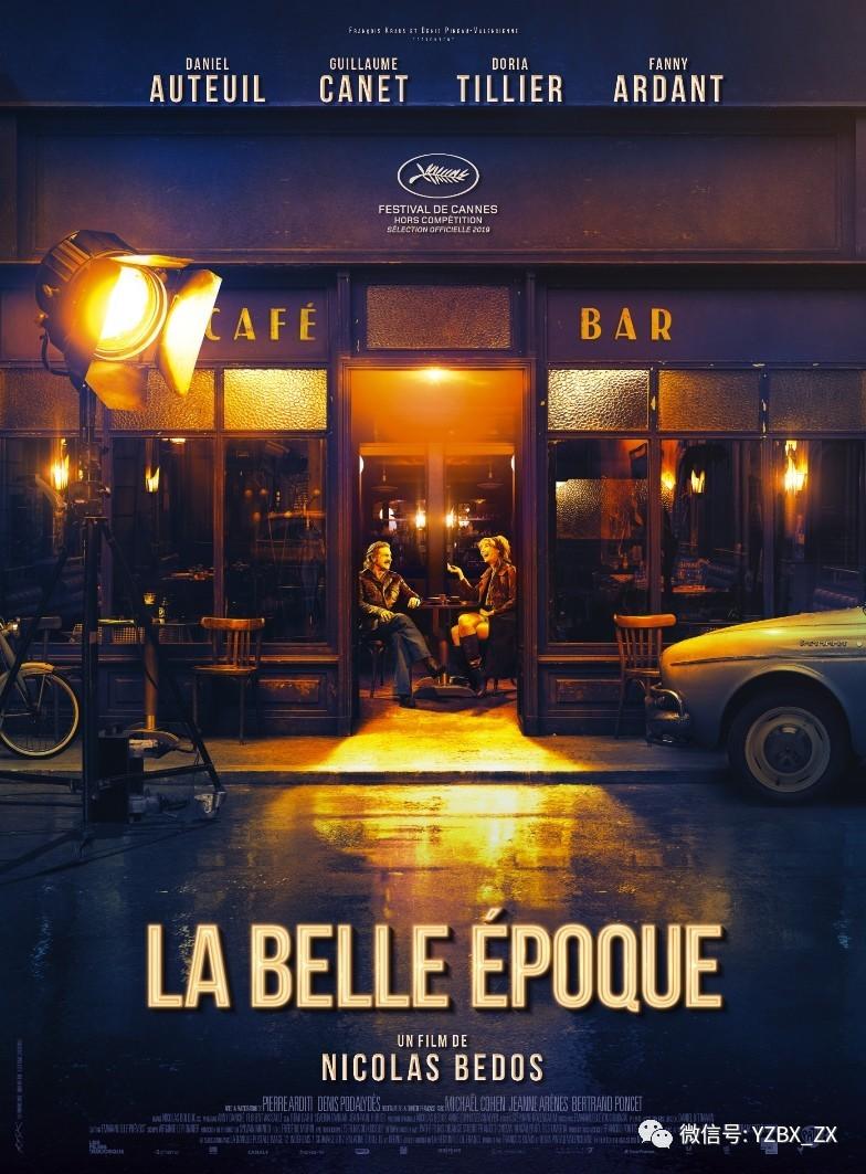 《美好年代 la belle époque》- nziff新西兰国际电影节四