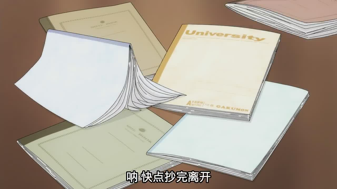【齐木楠雄】普通日本男生高中的校园日常 搞笑在同桌一起高中图片