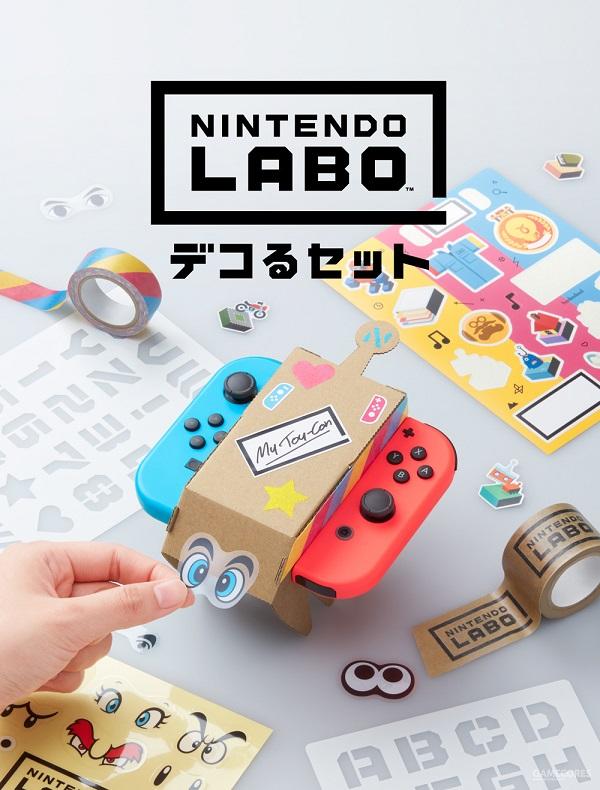 nintendo labo[2]实际上是由一系列瓦楞纸组合成的零部件,玩家可以