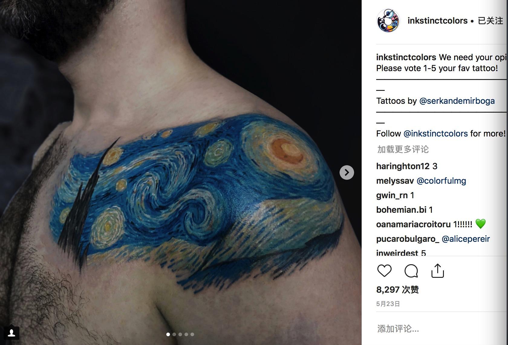 龙哥为什么这个结局是因为他选错了纹身