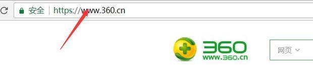 什么什么网站:什么是域名?什么是网站名?什么是URL?-U9SEO