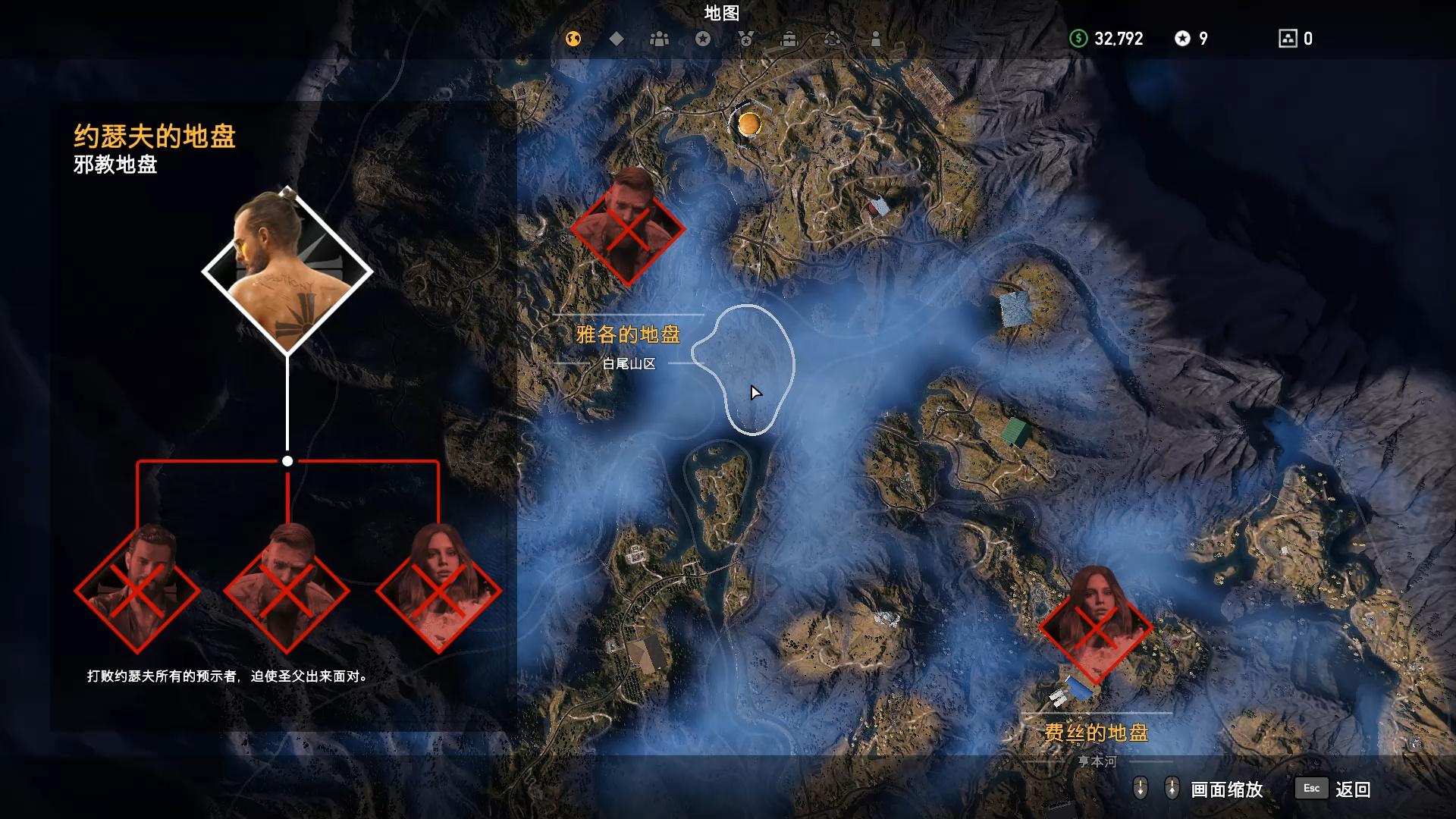 《孤岛惊魂5》玩后感图片