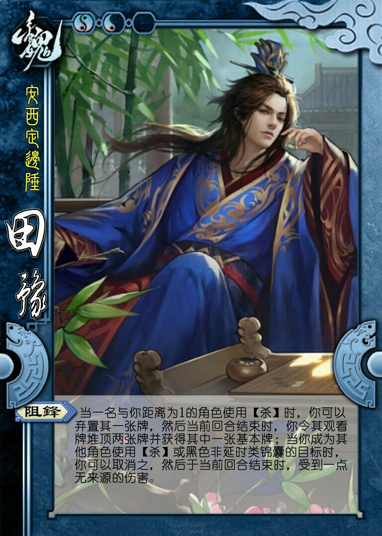 二手��b>i�h����_三国时期曹魏将领,初从刘备,因母亲年老回乡,后跟随公孙瓒,公孙瓒败亡