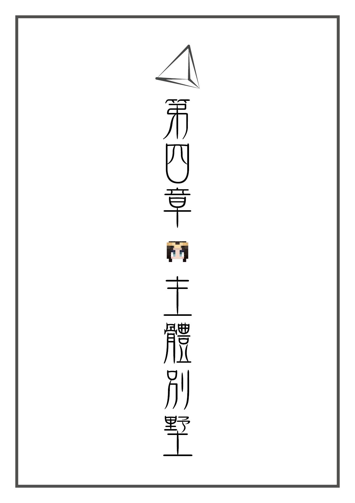 【我的别墅现代建筑群】莆田v别墅楼盘--源梦岛海岛秀屿世界别墅图片