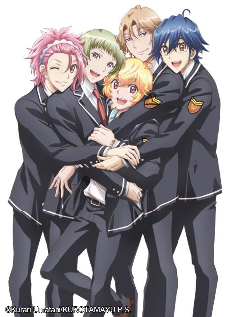 美男高校地球防卫部LOVE!LOVE!