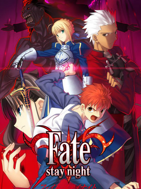 Fate/stay night  06版