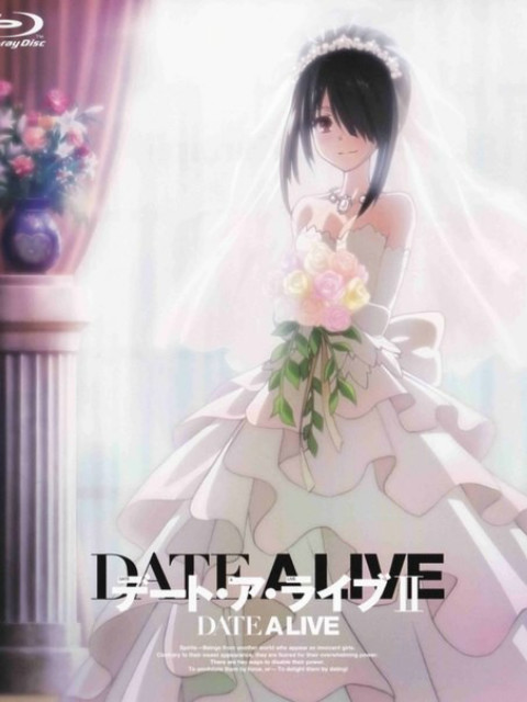 约会大作战 第二季 OVA