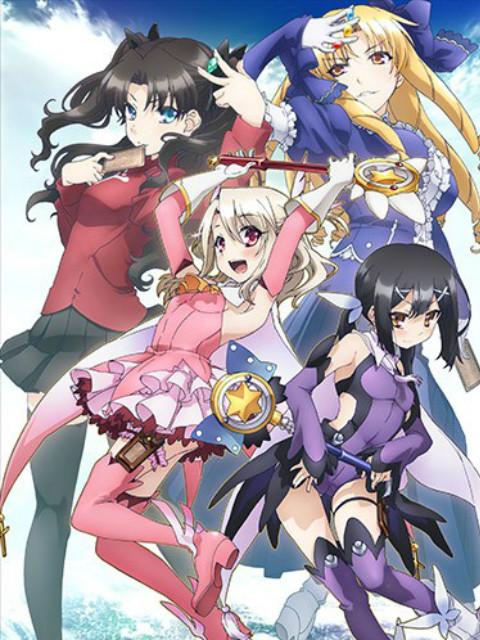 魔法少女☆伊莉雅 OVA