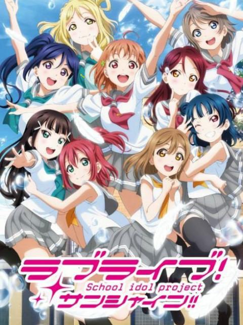 Love Live! Sunshine!! 第二季