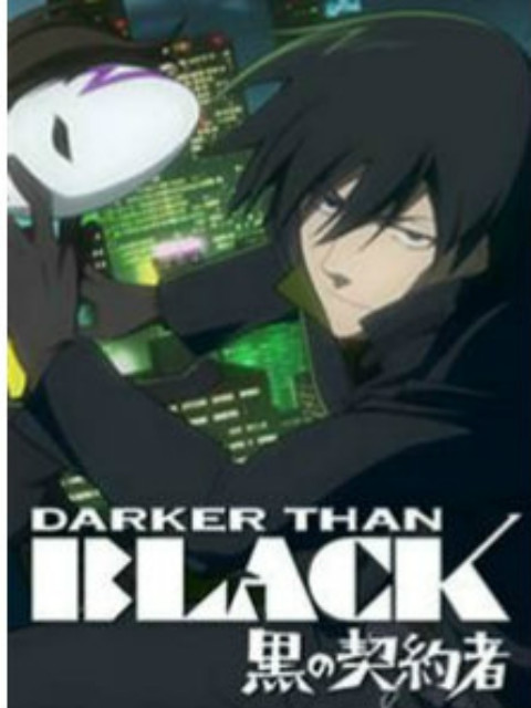 DARKER THAN BLACK -黑之契约者-