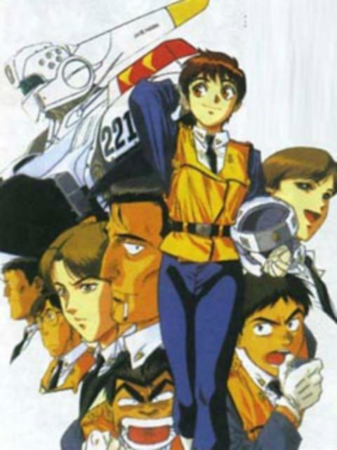 机动警察 OVA2