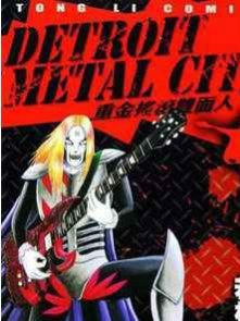 重金属摇滚双面人