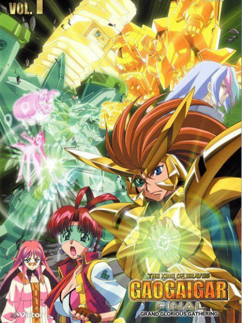 勇者王GaoGaiGar Final Grand Glorious Gathering