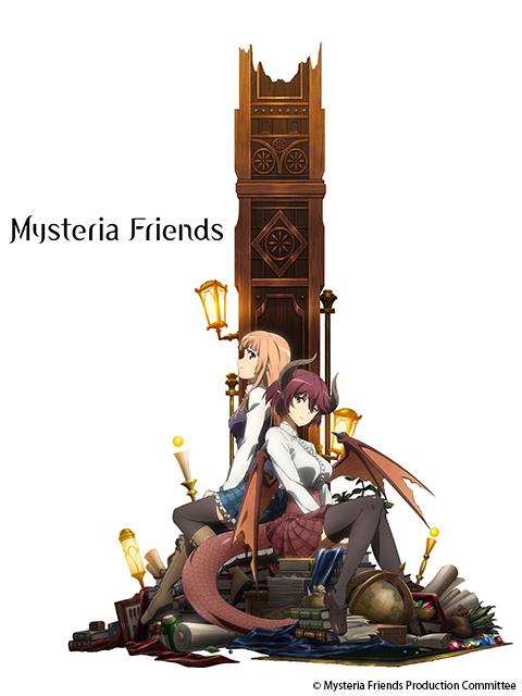 Mysteria Friends(巴哈姆特之怒) / 玛娜利亚魔法学院