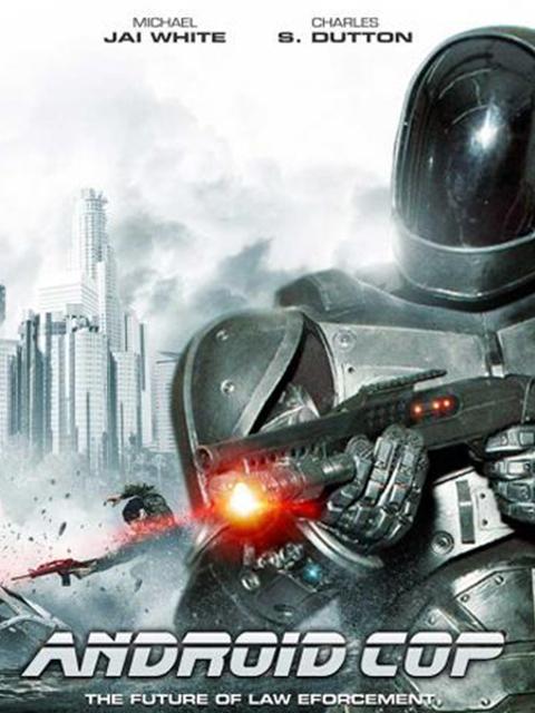 机器人战警