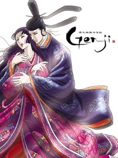 源氏物语千年纪 Genji