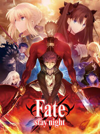 Fate,stay night [Unlimited Blade Works] 第二季