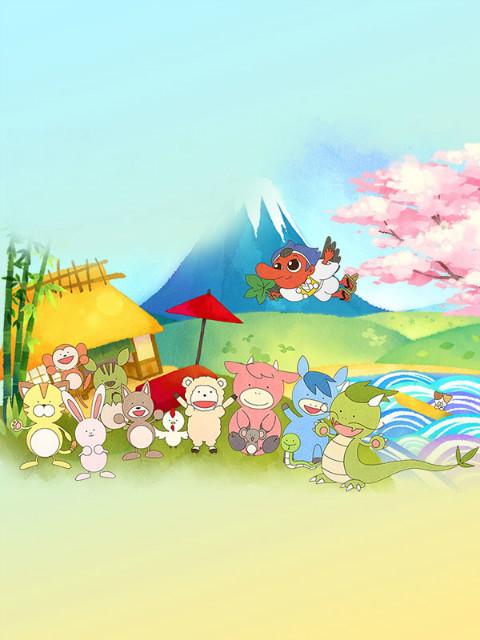 故乡漫游 日本的古老传说 第二季