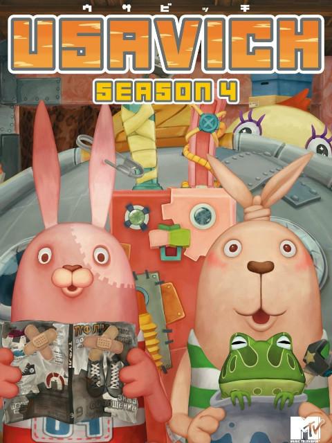 越狱兔 第4季