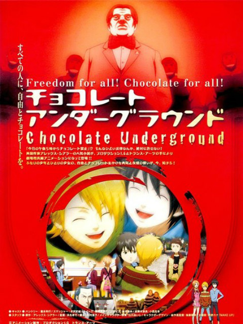 地下巧克力 我们的巧克力战争