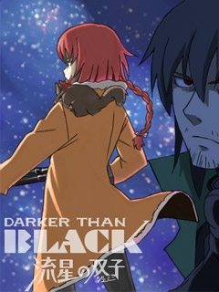 DARKER THAN BLACK -流星的双子-