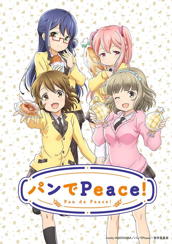 面包带来和平!
