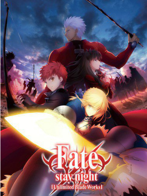 Fate/stay night [Unlimited Blade Works] 第一季