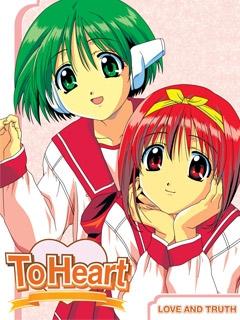 To Heart 回忆永恒