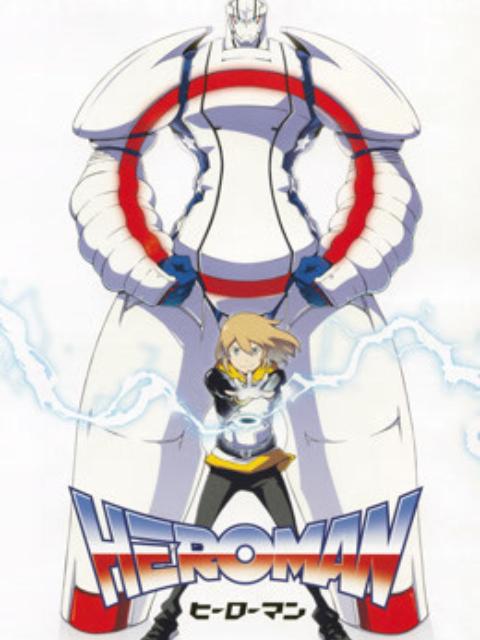 HEROMAN(中配版)