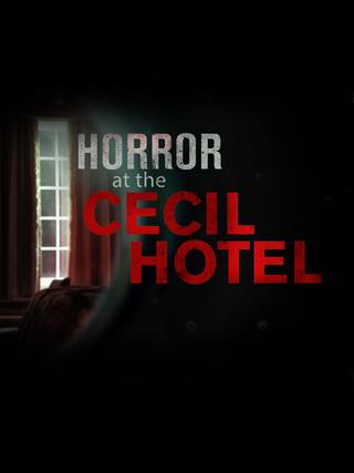 塞西爾酒店恐怖故事