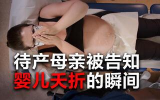 嬰兒外科醫生實錄
