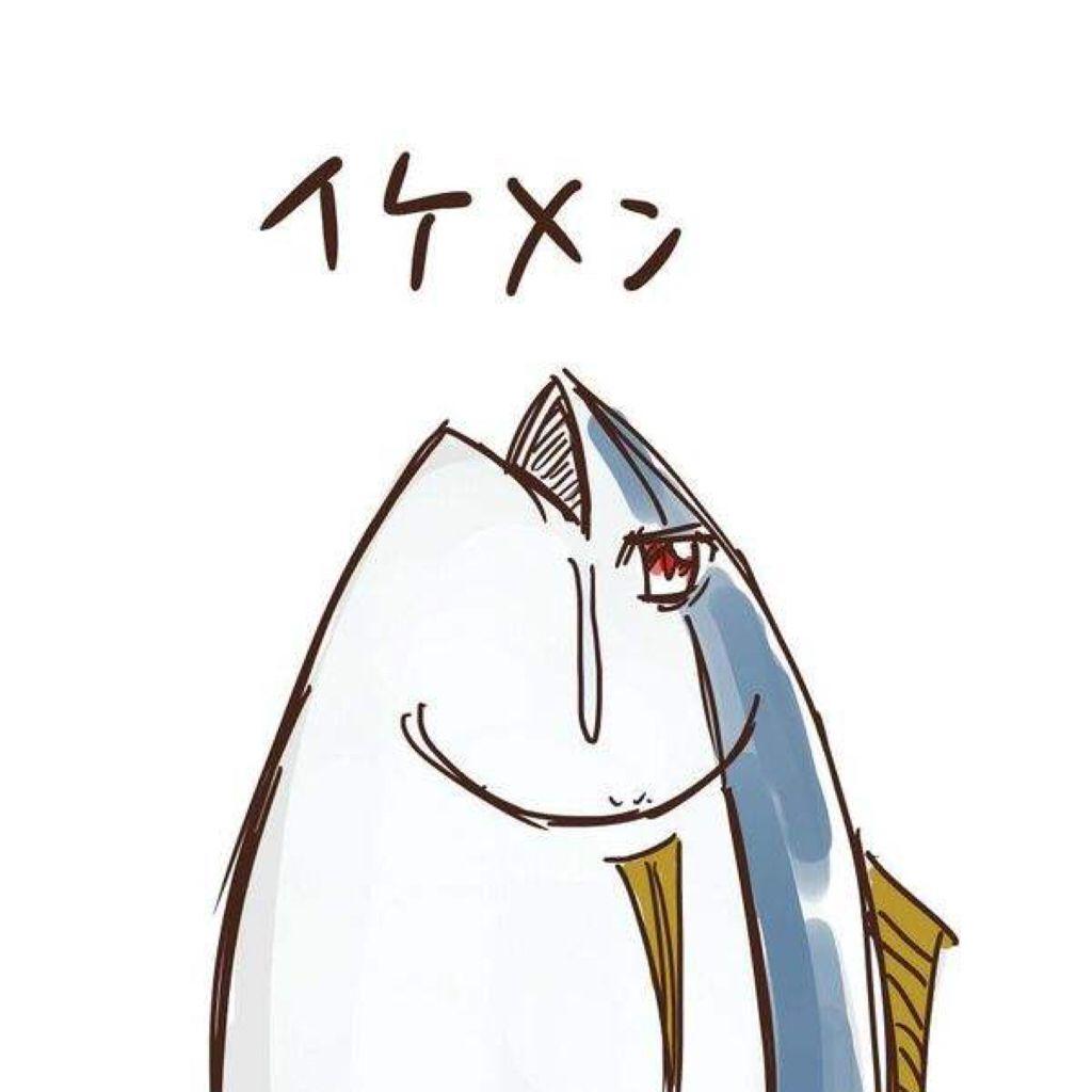 你不想吃青鱼