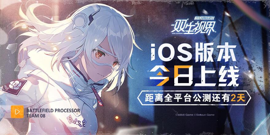 登录游戏免费送20连!