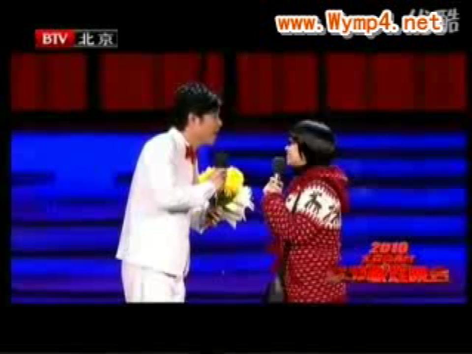小沈阳小品 2010年北京春晚小品 (爱是你我)