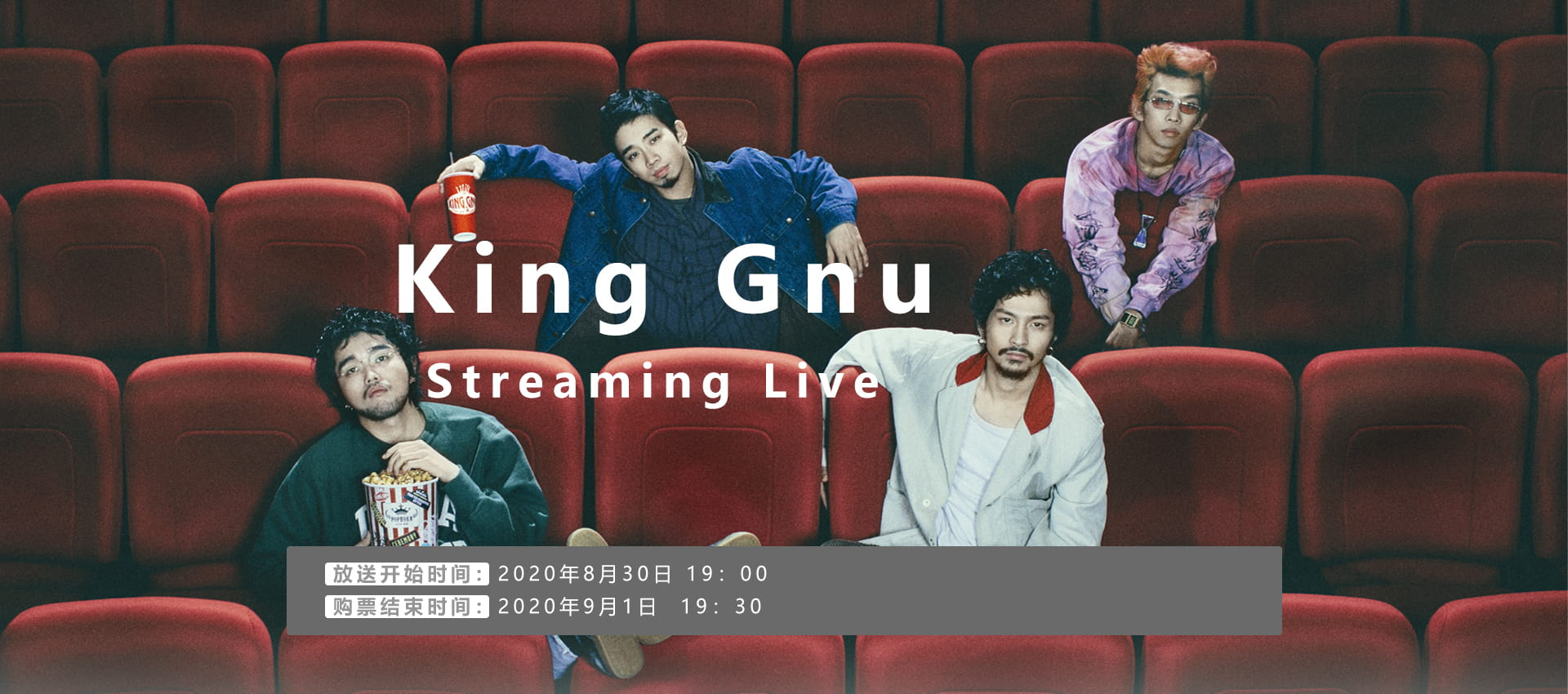Live king gnu streaming