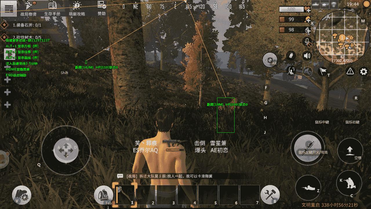 雷电模拟器文明重启游戏辅助