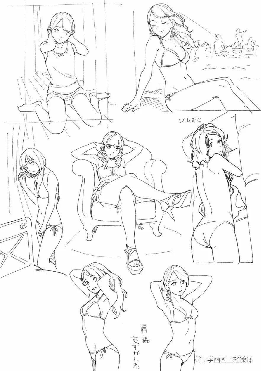 【推荐】动漫女性人体动作参考—轻微课绘画素材区