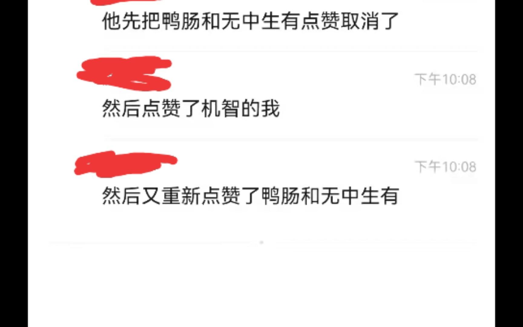 10月20日日记(2)(图源网络,谢谢,禁,删)